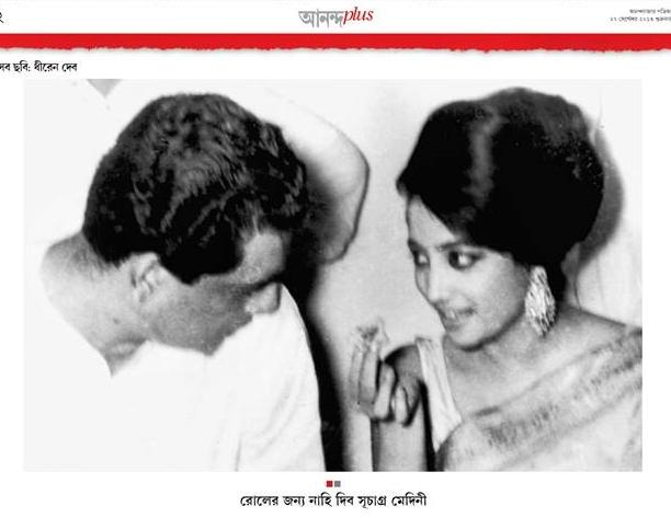 With Satyajit Ray
