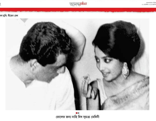 With Satyajit Ray