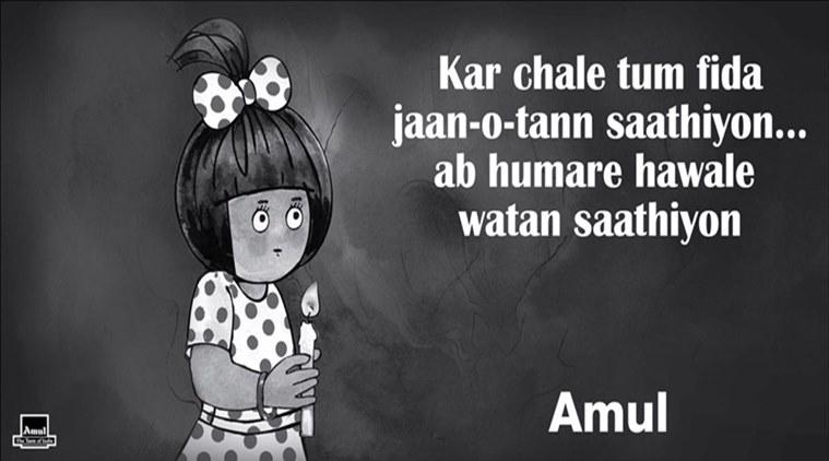 pulwama-terror-attack-amul-tribute-759